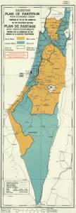 UN Partition Plan, 1947.