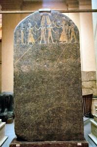 Merneptah Stele