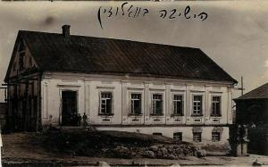 The Yeshiva of Volozhin via Wikimedia Commons
