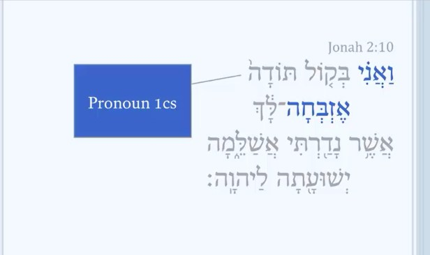Daily Dose of Greek/Hebrew: 每天解說希伯來文與希臘文經文的視頻網站 – Henry Au的神學園地