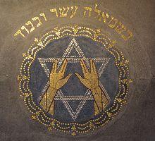 220px-Synagoge,_Enschede,_Mozaiek.jpg