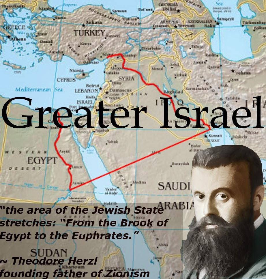 herzl_greater_israel.jpg