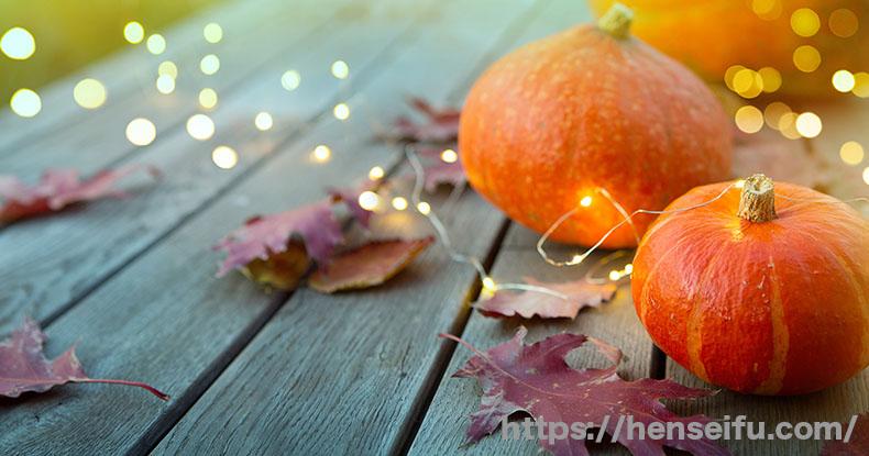 美味しそうなかぼちゃ