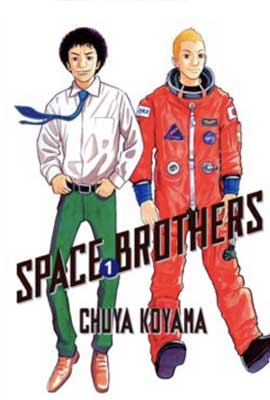 OnGoing Space Siblings