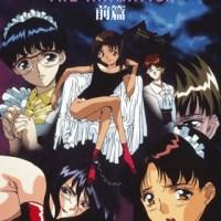 Kawarazaki-ke no Ichizoku 2/2 [Sub Español] [Mega – Mediafire]