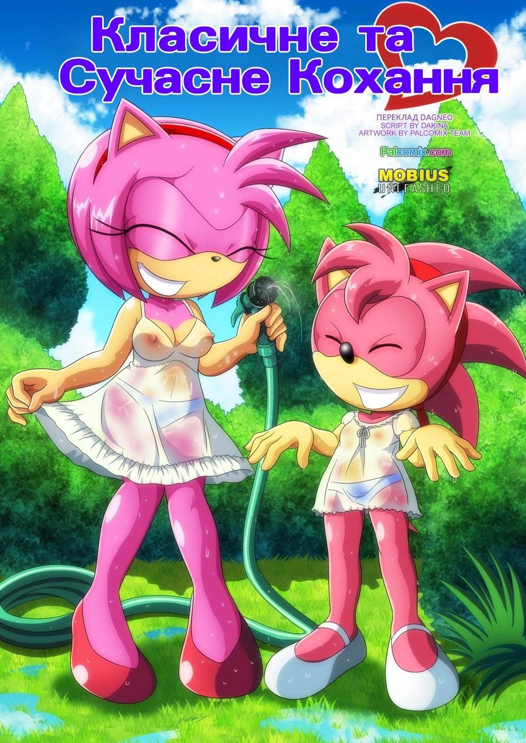 sonic and sonia