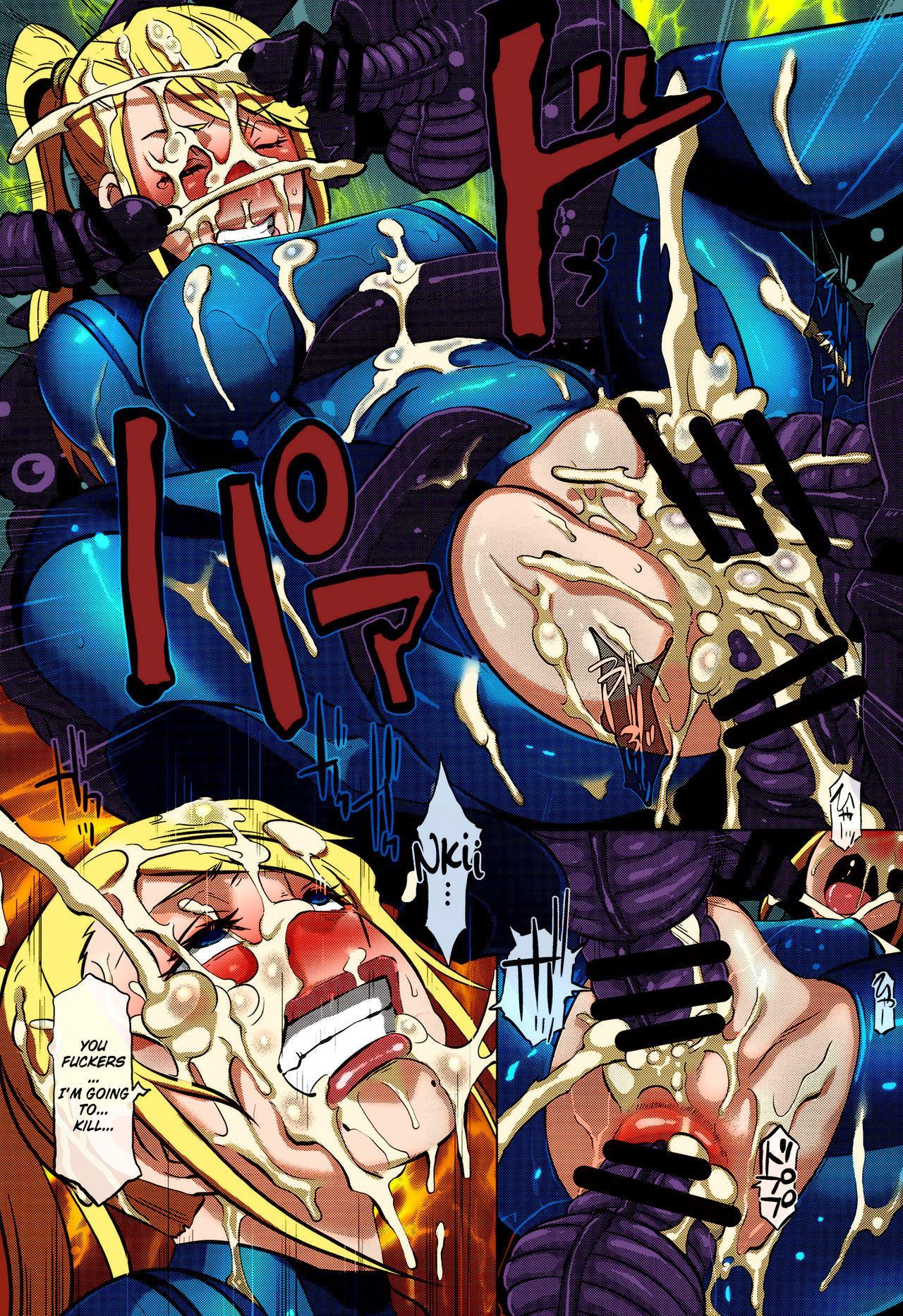 Metroid XXX English hentai comics Hentai Online porn manga and Doujinshi
