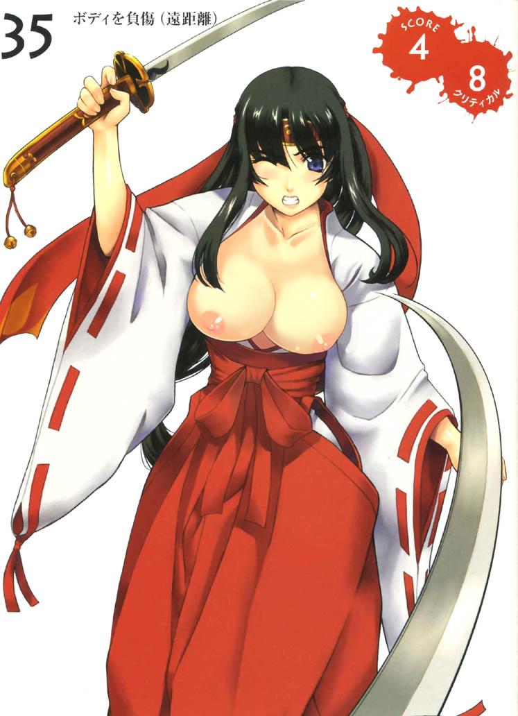 Queen's Blade Tomoe Hentai Drawing 16