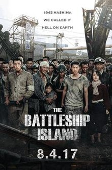sinopsis film the battleship island