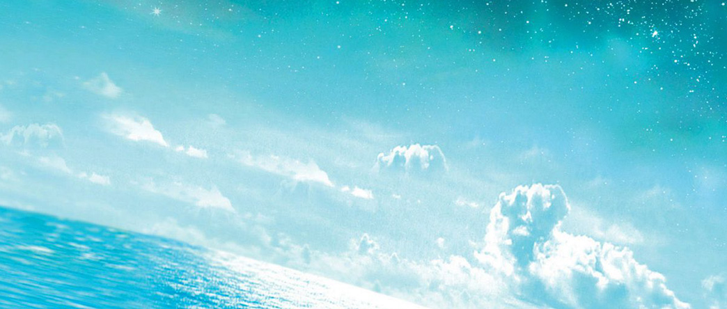 Consider Phlebas, by Iain M. Banks: Peripheral Storytelling and the Politics of Genre
