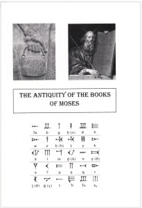 booklet-The Antiquity of the Book of Moses
