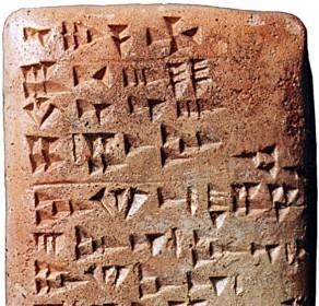 ugaritico alfabeto 2