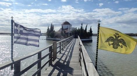 Griekenland, en... een onverwachte wending!