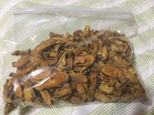 乾燥ウッチン(ウコン)