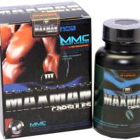 Maxman Capsules price in Pakistan