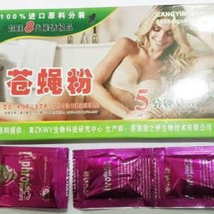 Aphro Female Sex Desire Enhancement Powder