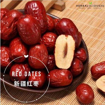 Red Dates - Jujube Dates sulfur-free 新疆红枣 无硫磺