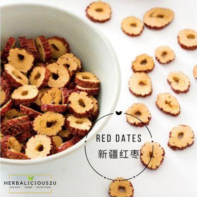 Red Dates 新疆红枣 活血养颜 可即食