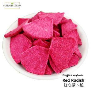 Red Radish Chips 红心萝卜蔬菜零食 营养健康