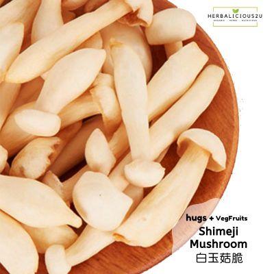 Shimeji Mushroom for kids 2-6 years old