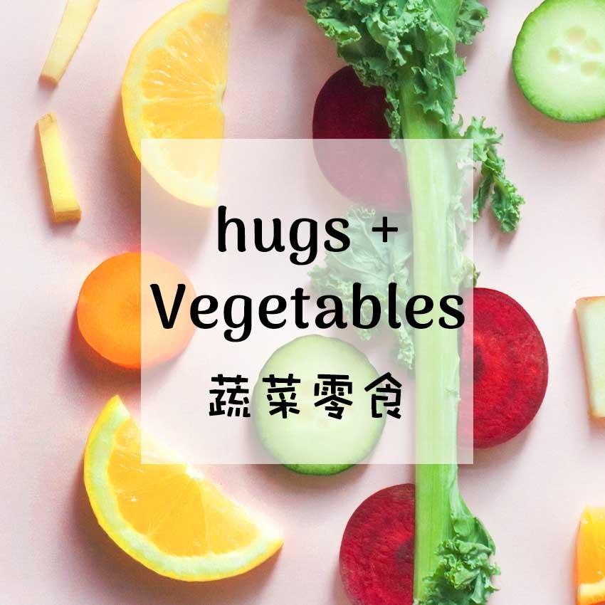 hugs_vegetable_crips_ready_to_eat_healty_snack_food_herbalicious2u
