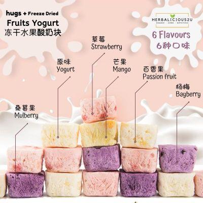 Freeze Dried Yogurt Cubes 冻干酸奶块