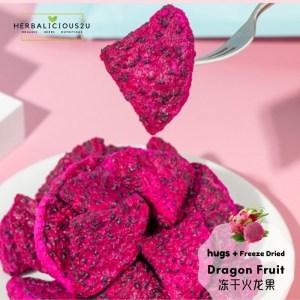 Freeze Dried Dragon Fruit Healthy Snacks Natural Snacks Dried Fruits Vegetables Herbalicious2u 冻干火龙果 天然 健康 零食 无脂肪零食