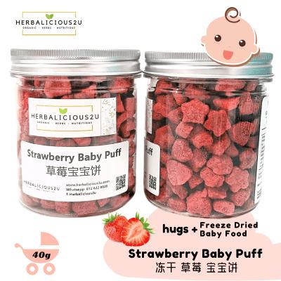 freeze dried strawberry Baby Puff 冻干 草莓 宝宝饼 biskuit bayi baby food 6 months 宝宝 辅食品 入口即溶 无蛋 宝宝饼 溶豆