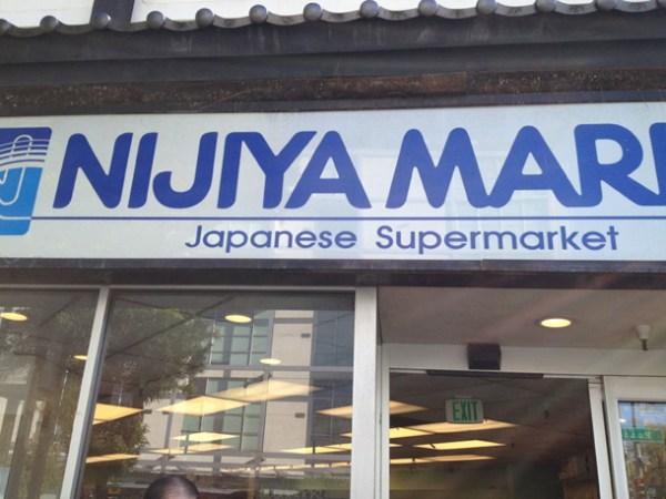 Nijiya Japanese Market, San Francisco