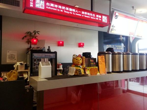 Shiny tea interior