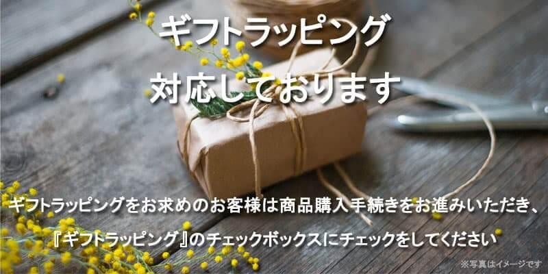 ハーバリウム通販PAVOのギフトプレゼント画像2