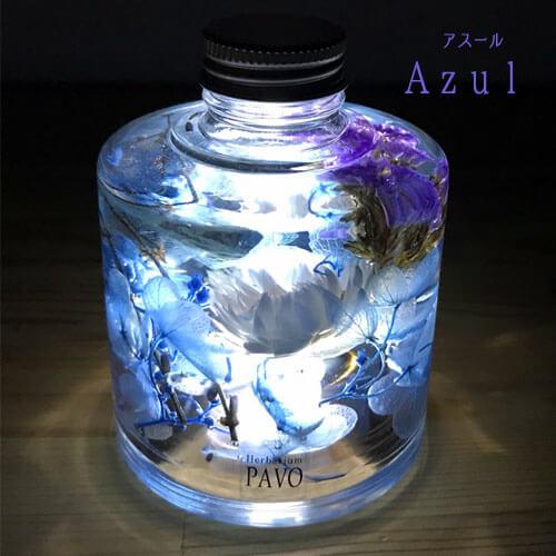 ハーバリウムランプ AZUL LEDライトハーバリウム 上部からの撮影