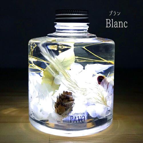 ハーバリウムランプ BLANK LEDライトハーバリウム 側面画像
