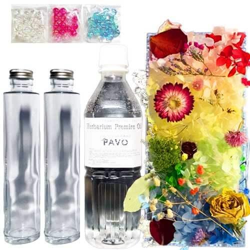 PAVO ハーバリウム手作りキット 花材ハーバリウムオイル円柱瓶200ml2本ビーズセット