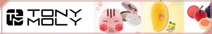 Что купить на iHerb из корейской косметики