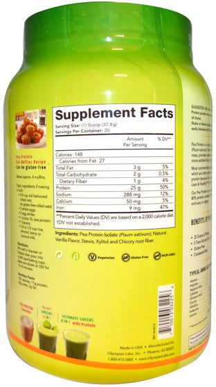 Olympian Labs Lean & Healthy Pea Protein, Vanilla Flavor, 25.9 oz (736 g), HK$ 219.00, 補充劑,蛋白質,古代減肥產品/食品 HK 香港