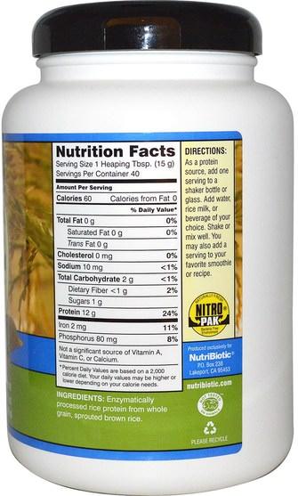 NutriBiotic, Raw Rice Protein, Plain, 1 lb. 5 oz (600 g), HK$ 130.00, 補充劑,蛋白質,大米蛋白粉 HK 香港