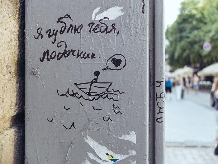 lviv-013