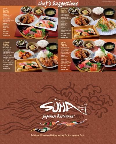 sushisuma-chef-B