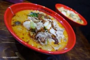 【Sydney Food】Yang Guo Fu Ma La Tang (Chinatown)