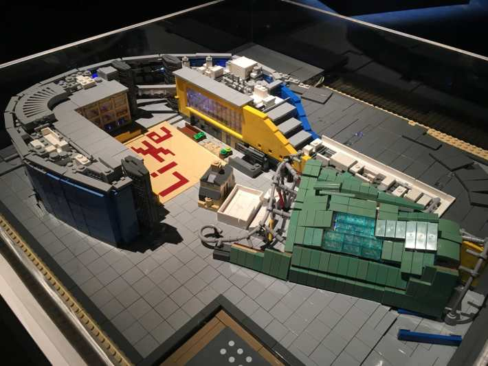 Lego Centre for Life
