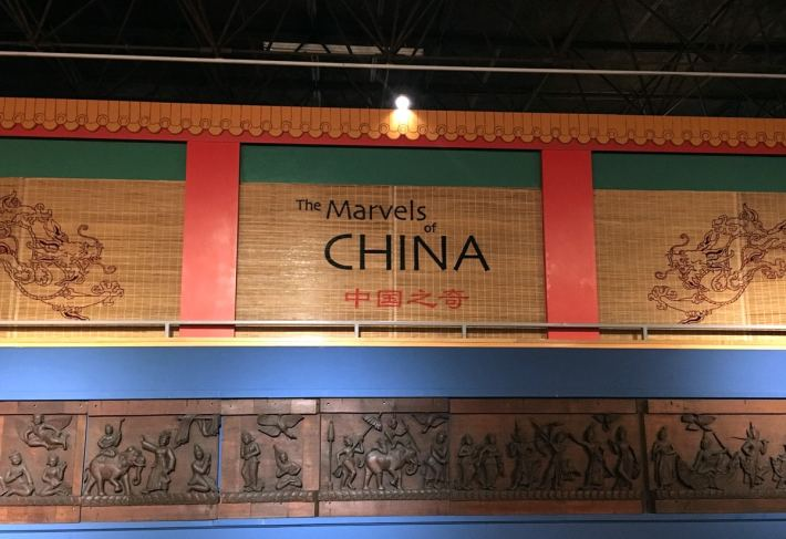 The Marvels of China