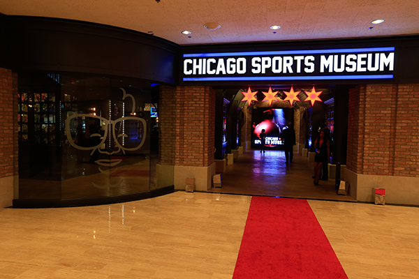 Chicago Sports Museum  Heres Chicago
