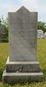 Israel I. COOPER- Headstone- Hebrew. From Find A Grave, posted with permission of photographer.