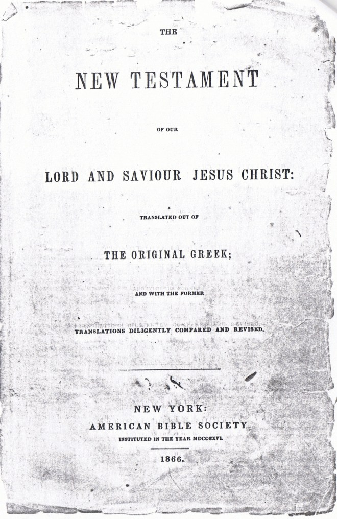 Beerbower Bible- Title Page