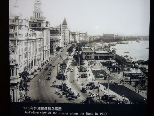 1930 Shanghai along the Bund.