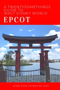 A Twentysomething's Guide to Walt Disney World: Epcot