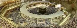 cropped-foto-mekkah-masjidil-haram-terbaru-sekarang-foto-arab-terkini-kota-suci-makkah-al-mukaromah.jpg