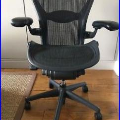 Office Chair Herman Miller Aeron Accent Set Size B With Forward Tilt Used