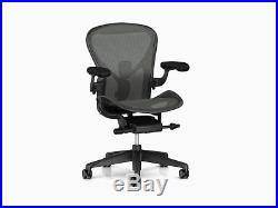 chair design within reach rocking cushion nursery authentic herman miller aeron